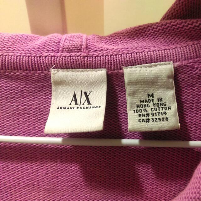 A/X 純棉針織上衣