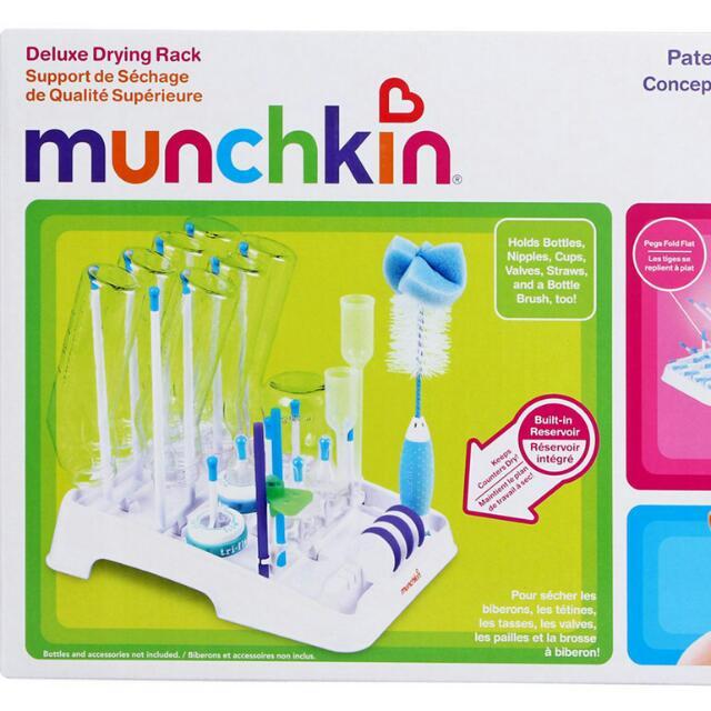 Brand New Munchkin Bottle Drying Rack (Baby Bottles, Breastpump ...