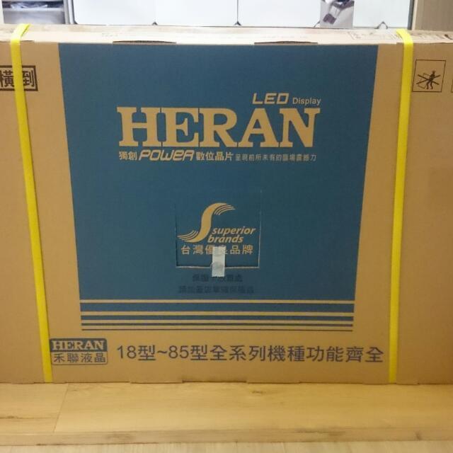 HERAN 32吋電視~~~已售出~~~
