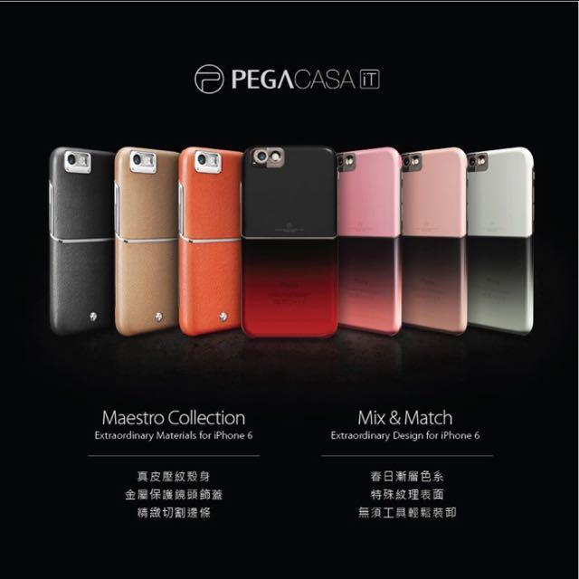 PEGACASA I6 4.7 手機殼 保護殼 粉色