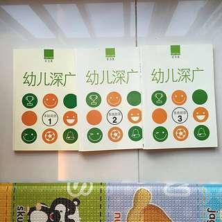 Berries K1 Textbooks - 百丽果
