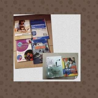 各類課本-兒童教育書籍