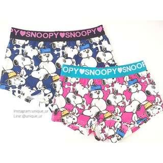 史努比 Snoopy 平口褲