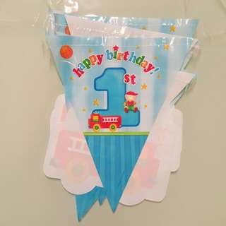 Baby First Birthday Banner(to Bless)