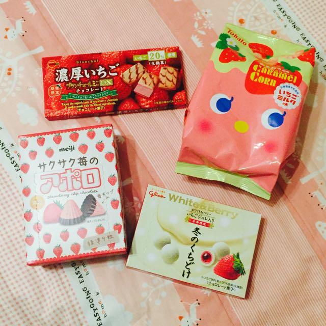 日本草莓零食