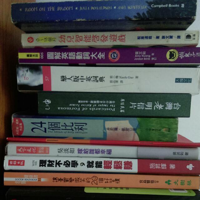 全部都是二手書,便宜賣,私訊價位