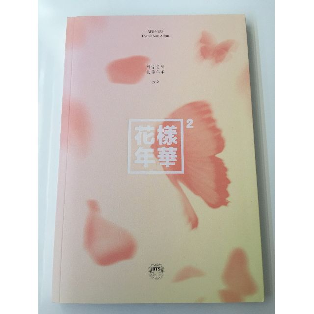 BTS - The Most Beautiful Moment In Life, Part 2 (Pink Version) {NO PHOTOCARD}