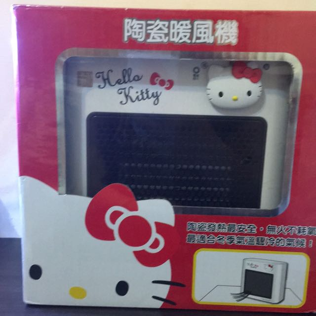 Kitty暖風機 電暖爐