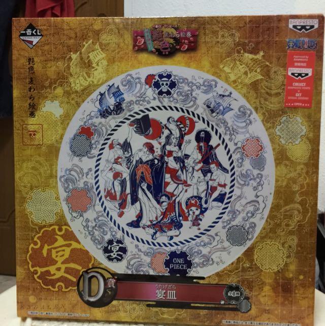 One Piece Kuji D Prize