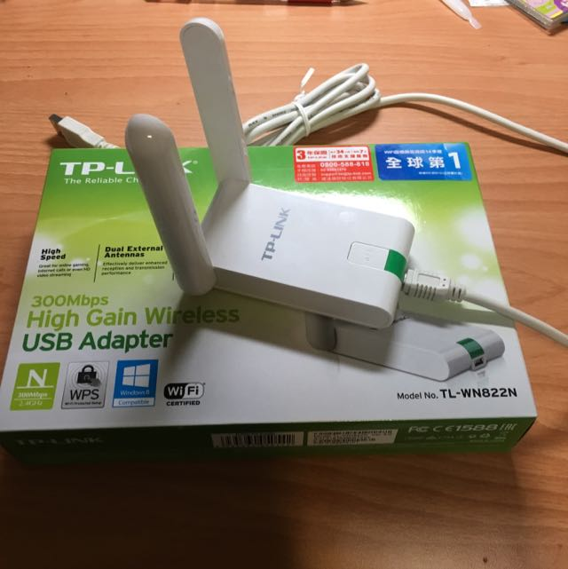 PC外接wifi接收器