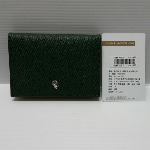 【保留中】💂全新porter名片夾 深綠色