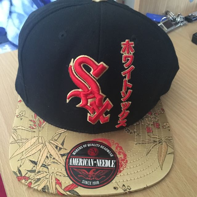 Red Sox Cap LIMITED EDITION