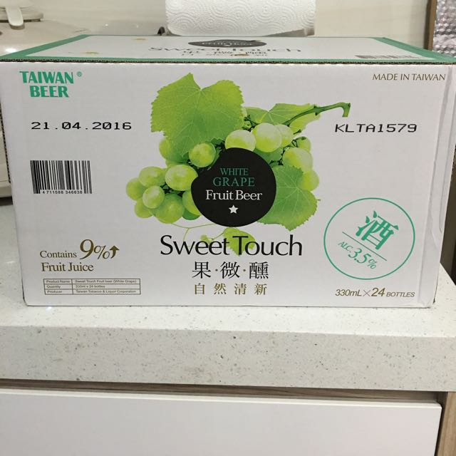 (White Grape) Taiwan Beer Sweet Touch Fruit Beer
