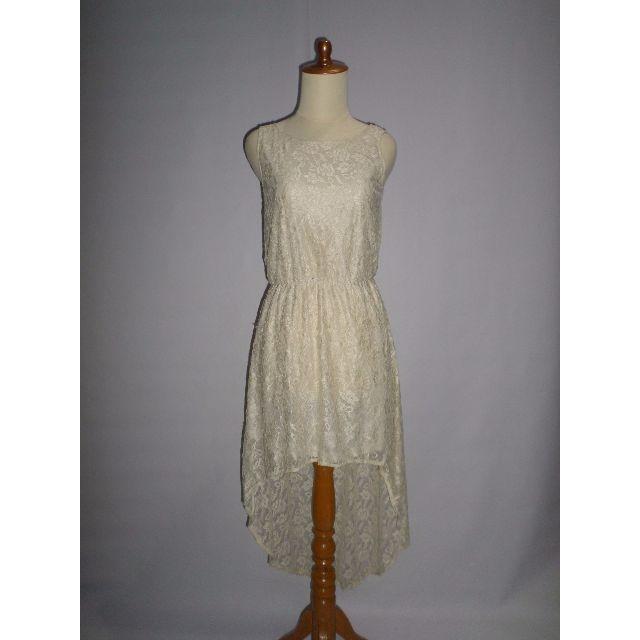 White brocat dress
