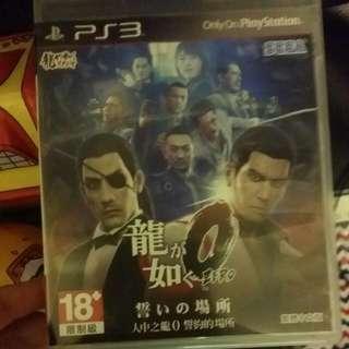 PS3 Game 人中之龍0 誓約的場所 中文版