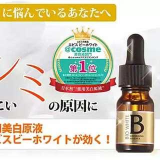 黑色素的淨化終結者  日本cosme大賞EBIS BIO-WHITE 美白原液祛斑痘印