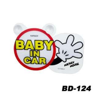 [汽車百貨]日本✨ 汽車後窗米奇警示貼 嬰幼兒 嬰兒 媽媽