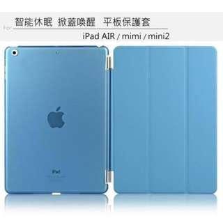全新現貨 智能休眠保護套 iPad air 保護套 iPad air2 mini2/3/4 mini 智能皮套