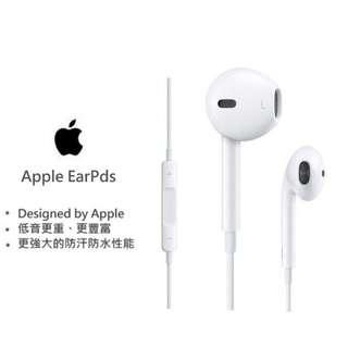 全新現貨 Apple EarPods原廠耳機 iPhone6s Plus 5S 5 4S ipad air 原廠耳機