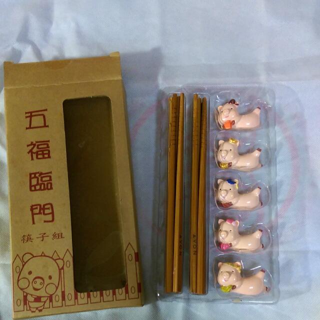 全新筷架組