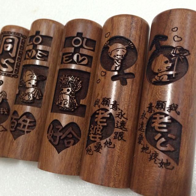紫檀木 立體雕刻 婚禮小物 紀念印章 DIY