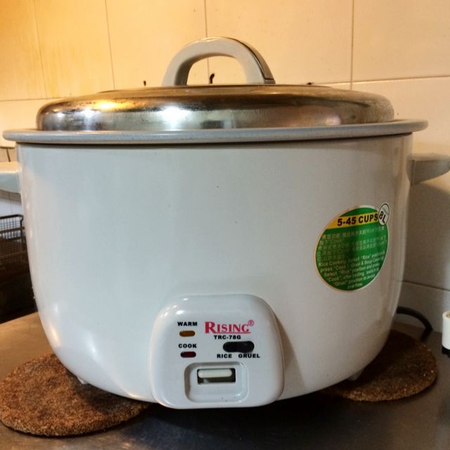 Used 8L Rice Cooker
