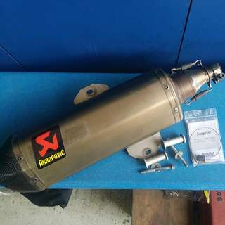 Gilera VXR/ST200 Akrapovic Slip On Exhaust