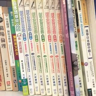 ✨(保留)新文化日本語初級 1 2 3 4 / 大新書局/二手