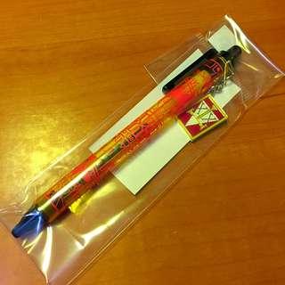 正版 獵人原子筆