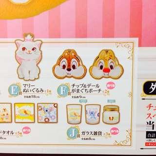 日本一番賞(一番くじ)唐老鴨方型毛巾