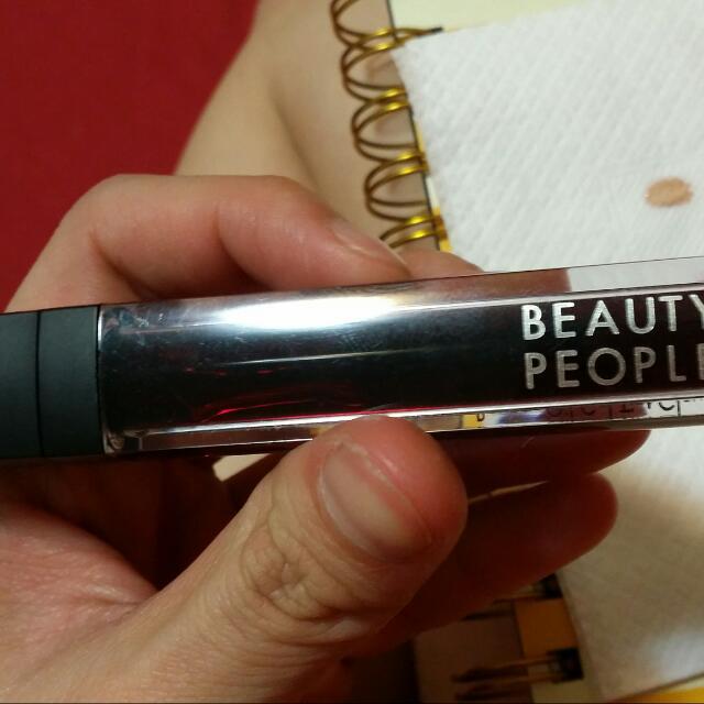 Beauty people-超持色唇露