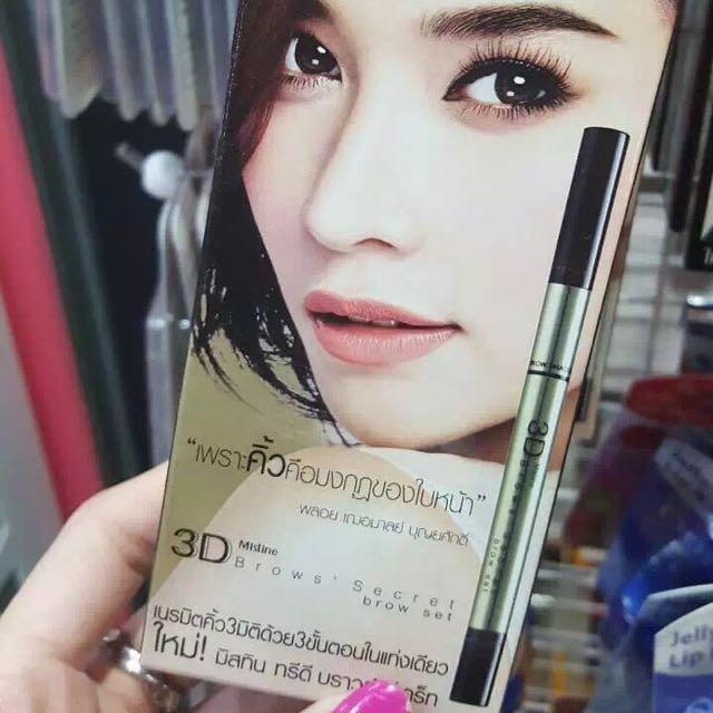 泰國Mistine3D眉筆,最夯的3D立體眉筆