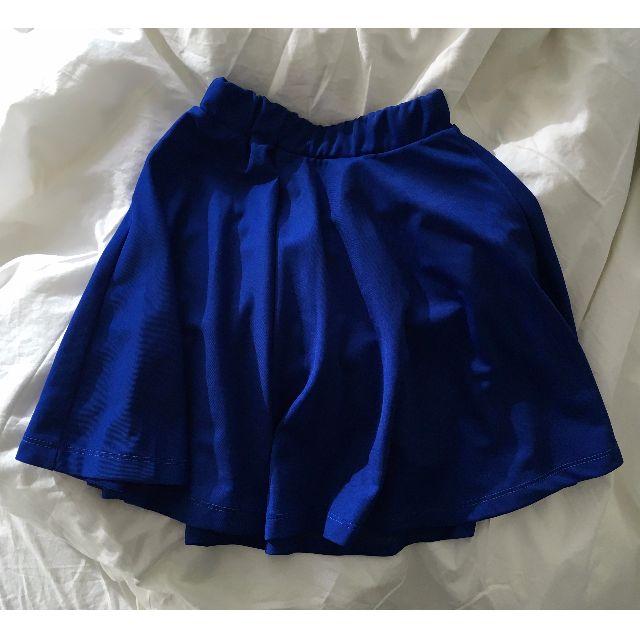 Style Nanda - Royal Blue Skater Skirt
