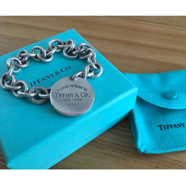 Tiffany & Co. 925 Silver Classic 圓牌手鍊
