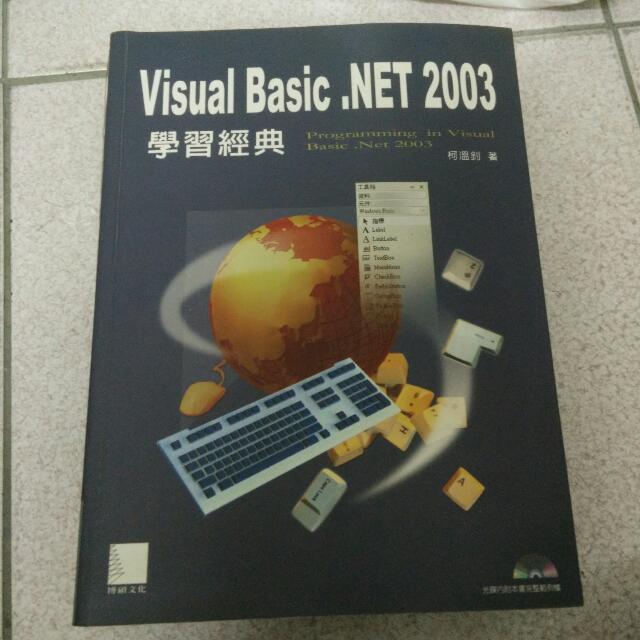 Visual Basic 學習經典