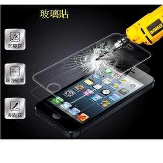 現貨『 強化 玻璃保護貼 』玻璃膜 鋼化膜 玻璃貼 hTC M9 Sony Z4 Zenfone 2 5.5吋 826