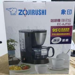 象印咖啡機(全新)