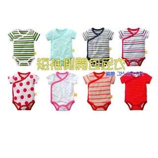 新生兒單層短袖側開包屁衣/連身衣/蝴蝶衣/側開式/可取代紗布衣 純棉~9款可挑
