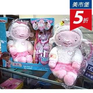 【美市堡】小羊醫生絨毛玩偶 兒童玩具 禮物(內含4樣小道具)具有聲光效果【賠售】