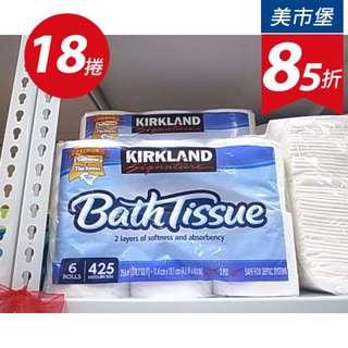 【美市堡】Kirkland Signature美國進口 捲筒衛生紙 (18捲)