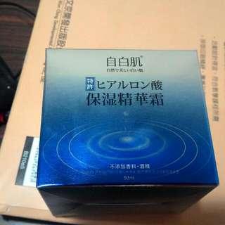 自白肌-玻尿酸濃密保濕精華露