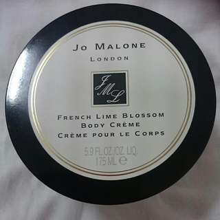 Reserved ***Jo malone Body Creme