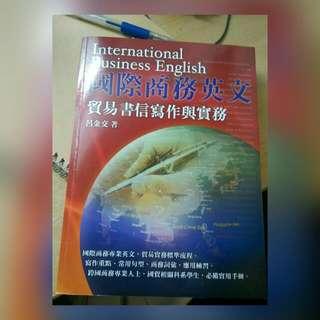 國際商務英文 貿易書信寫作與實務