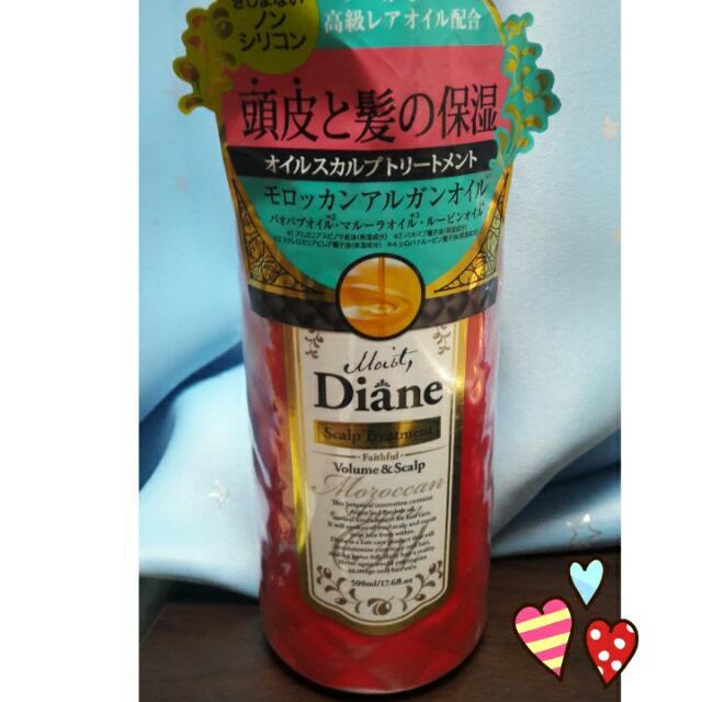 日本 黛絲恩 Diane 摩洛哥油頭皮養護豐盈潤髮乳 500ml