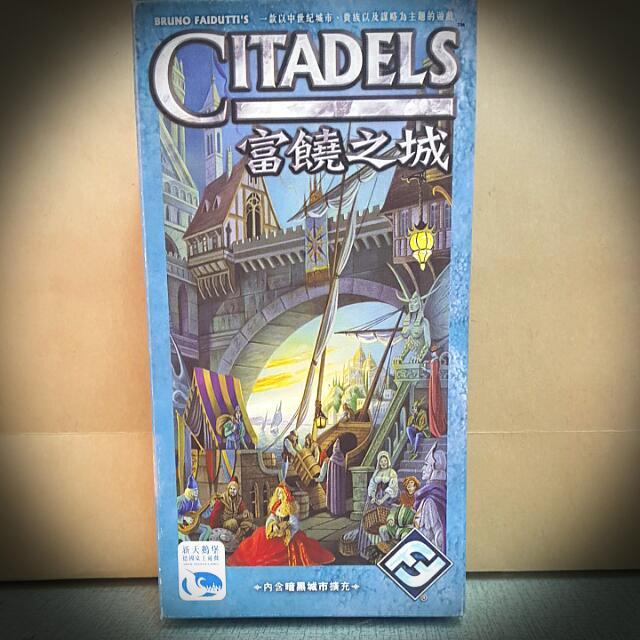 【正版桌遊】富饒之城CITADELS (含擴充牌&牌套,繁體中文)
