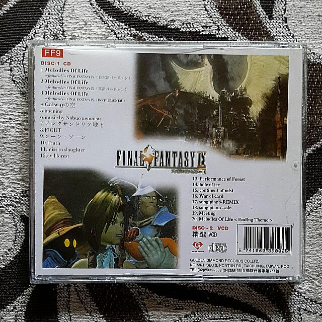 Final Fantasy IX, Melodies Of Life