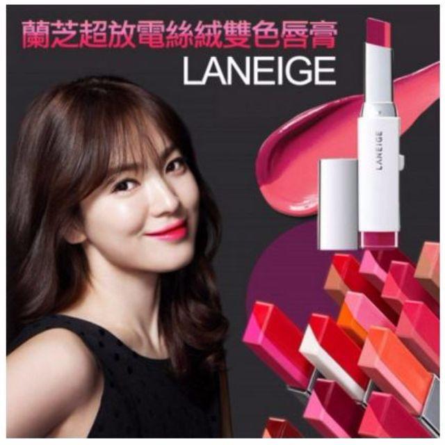 【IGlowShop】LANEIGE蘭芝-超放電絲絨雙色唇膏