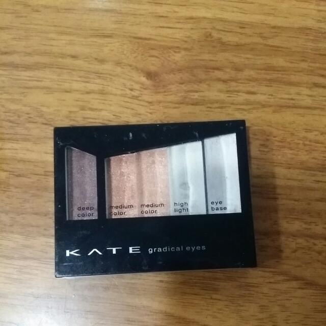 Kate 極致漸層眼影盒 BR-2