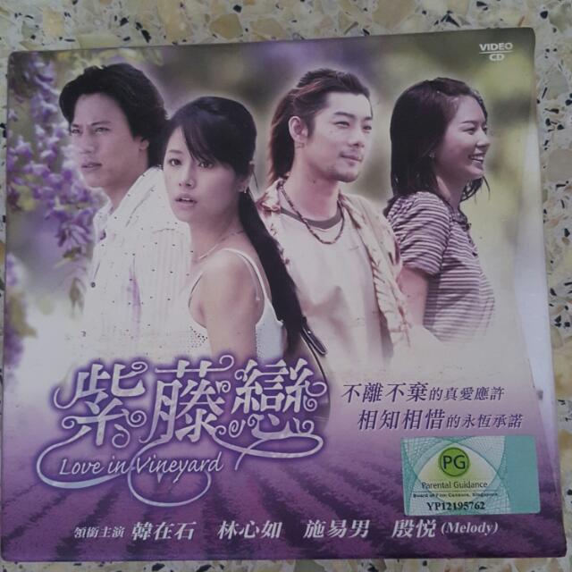 Love In Vineyard Chinese Drama