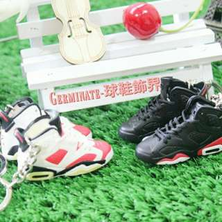 【Germinate-球鞋飾界】Jordan6代立體鑰匙圈吊飾  胭脂紅,魔王(黑紅)配色,AJ 喬單 Jordan鑰匙圈